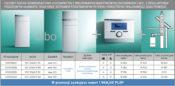 pakiet-1-1023020-format-flex-height